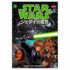 Star Wars: Return of the Jedi, Vol. 1 Manga)