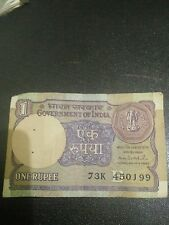 1 rupee note signed by Montek Ahulwalia & 5, 10, 20 paise