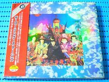 Rolling Stones / Their Satanic Majesties Request / Limited Digipack / Japan/SACD