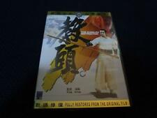SHAW BROTHERS Double VIDEO CD VCD The Kung-Fu Instructor *Rare*