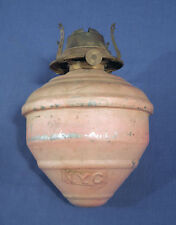 Antique NYC New York Central Railroad Train Car Bracket Oil Lamp Bunk Lantern