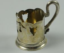 19th C Antique Imperial Russian Silver 84 Tea Glass Holder Cup Podstakannik