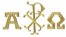"""5""""H Gold Chi-Rho Christogram W/ Alpha & Omega Embroidered Iron On Patch"""