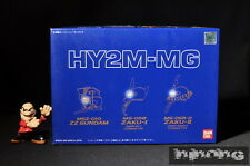 Bandai Gundam HY2M-MG 05 1/100 (Japan)