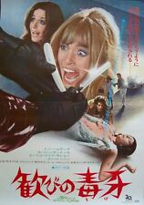 BIRD WITH THE CRYSTAL PLUMAGE Japanese B2 movie poster DARIO ARGENTO GIALLO