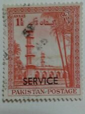 Pakistan Stamp - 1.5 ANNAS