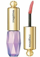 Shiseido Maquillage Essence Glamorous Rouge Neo OR241 Beige