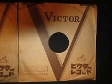 """78RPM 10"""" 2 Victor ( Japanese ) Original Record Sleeves EX MT and a GVG"""