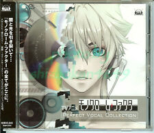 MONOCHROME FACTOR Anime Character Vocal Song Compilation Japan CD 2008