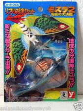 MOTHRA & DAGARLA YUTAKA Godzilla Ghidorah Manda Meganulon Biollante Angilas Jet