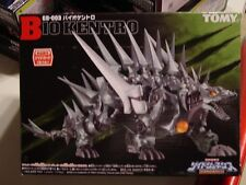 Zoids Genesis Bio Kentro Mint in Box GB-03