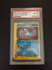 Pokemon PSA Gem Mint 10 Japanese 1st Ed Rocket's Suicune Holo #96 VS Series