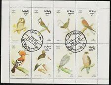 State of Oman sheet of 8 Bird Stamps, Owl, Kestrel, CTO Trucial State bogus