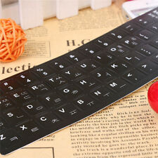 Practical Korean Language Standard Keyboard Layout Stickers For Computer Laptop