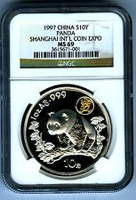 1997 1 OZ SILVER CHINA PANDA 10 YN NGC MS69 SHANGHAI EXPO EXPOSITION PROOF LIKE