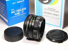 Helios-44m-7 2/58mm with Nikon-F bayonet lens.year of production: 1990 - 1992