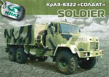 KRAZ 6322 SOLDIER 2015 6x6 UKRAINIAN ARMY MILITARY BROCHURE PROSPEKT FOLDER