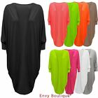 WOMENS LADIES OPEN BOYFRIEND BATWING CARDIGAN LONG MAXI KIMONO SHAWL DRESS TOP