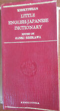 LITTLE ENGLISH - JAPANESE DICTIONARY KENKYUSHA'S EDITED BY SANKY ICHIKAWA 1953
