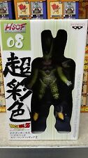 DRAGON BALL Z 8 PERFECT CELL HSCF FIGURA NUEVA NEW FIGURE