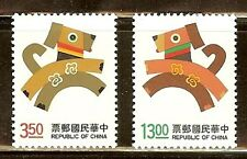 Mint Taiwan1994 Year of the Dog stamps Set Scott# 2930-2931(MNH)