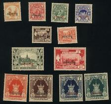 "BURMA STAMP 1949 ISSUED DEFINITIVES CHOICE ""SEVICE"" SET MNH,RARE"