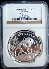 1990 1oz China S10Y small date silver panda coin NGC MS68