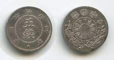 G7444 - Japan 5 Sen Yr.4 (1871) Y#6.2 Silber Mutsuhito (MEIJI) SEHR RAR Nippon