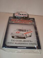 "1/43 GAZ-21-03 ""VOLGA"" ambulance / 1970's VEHICLES IN SERVICE #15"