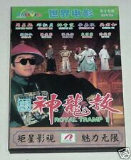 "Stephen Chow ""Royal Tramp 2"" Wong Jing HK 1992 Comedy NEW DVD"