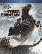 The Taking of Tiger Mountain [B  --BRAND NEW FACTORY SEALED---FREE SHIPPING--B19