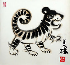 Chinese abstract painting tiger