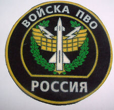 RUSSIAN PATCHES-AIR DEFENCE TROOPS