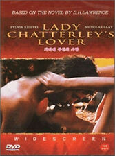 Lady Chatterley's Lover / Just Jaeckin, Sylvia Kristel, Shane Briant, 1981 / NEW