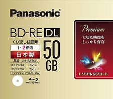 Panasonic 50GB 1pack BD-RE DL 2x Blank Disc Repacked Blu-ray Inkjet Print Japan