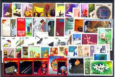 Bhutan 50 Different Large Thematic Stamps Used & Mint Sports Flora & Fauna Etc.