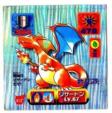 POKEMON STICKER Carte JAPANESE 50X50 1997 SILVER N° 413 CHARIZARD DRACAUFEU (Use