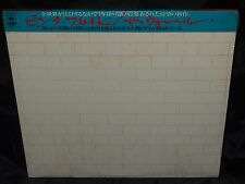 Pink Floyd The Wall SEALED ORIG. 1979 JAPAN 2 VINYL LP SET W/ OBI STRIP