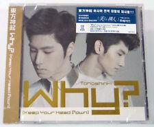 DBSK TVXQ - Why? (Keep Your Head Down) Japan CD Ver
