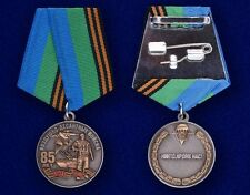 ex-USSR RUSSIAN MEDAL ORDER- VDV - SPECIAL FORCES - 85 ЛЕТ - 85 YEARS OF TROOPS