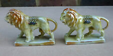 2 X Vintage Lucky White Heather from Liverpool Lion Figurines