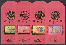 Hong Kong 2017year Rooster (Red Pocket Envelope) x 1set