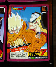 DRAGON BALL Z DBZ SUPER BATTLE POWER LEVEL PART 3 CARD CARTE 126 JAPAN 1992 NM