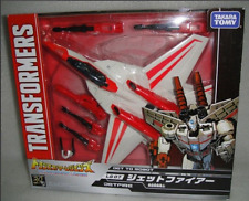 Hot ta Kara to no transformers legends series LG07 Jetfire in stock