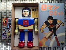 Tin Battery Operated Yonezawa 8man Eightman Robot Bullmark Nomura Osaka Tin Toy