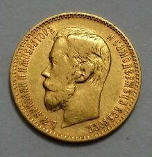 1897 RUSSIA 5 ROUBLE GOLD COIN IMPERIAL RUSSIAN NICHOLAS II 5 RUBLE