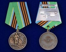 ex-USSR RUSSIAN MEDAL ORDER-VDV - SPECIAL FORCES - RUSSIAN ARMY- 85 YEARS