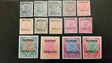 British India BURMA Official SGO1-14 1937 KGV Complete Set of 14 Cat £700 ExRare