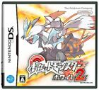Used Nintendo DS Pokemon Black and White Version 2 Pokemon White 2 Free Shipping