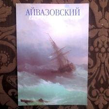 Aivazovsky RUSSIAN ARMENIAN ART Айвазовский Ayvazovsky Aivazovski Ayvazovski NEW